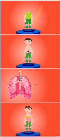 儿童知识学习构建人体成分动画