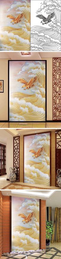 浮雕海浪老鹰玄关背景墙 JPG