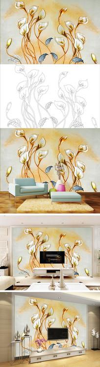 浮雕金色马蹄莲电视背景墙带路径 JPG