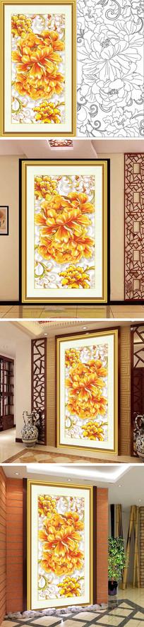 浮雕金色牡丹玄关背景墙带路径