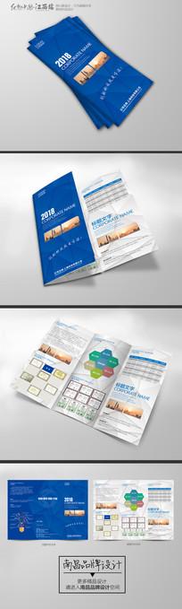 高端蓝色科技三折页设计
