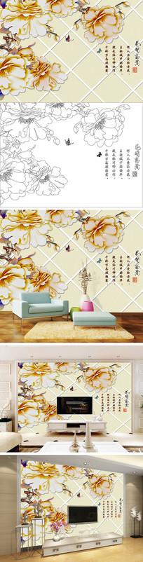 花开富贵彩雕牡丹电视背景墙带路径 PSD