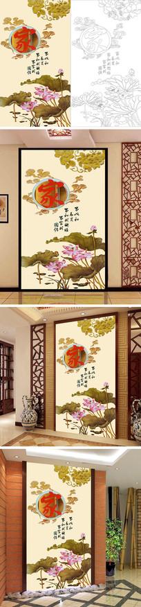 家浮雕荷花牡丹玄关背景墙带路径 PSD