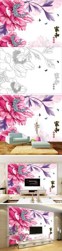 家和万事兴彩雕花卉花朵电视背景墙带路径