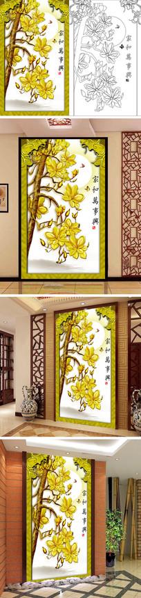 家和万事兴浮雕金色玉兰花玄关背景墙带路径 PSD