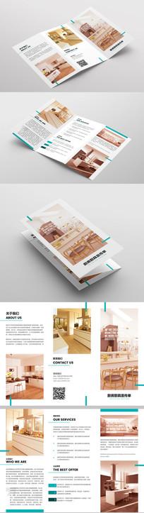 简约时尚高档厨房厨具宣传单三折页