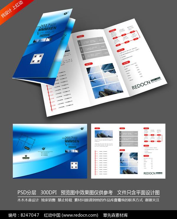 店面三手机设计模板图片素材_红动蓝色版折页设计日本图片