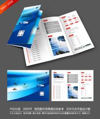 蓝色三折页设计模板