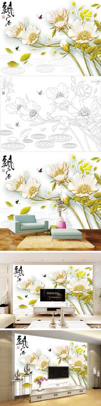 飘香浮雕花卉花朵电视背景墙带路径