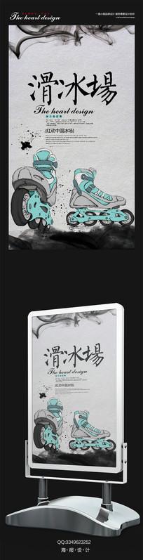 中国风滑冰场海报设计