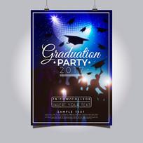 毕业海报设计模板