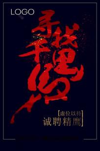 """探访武汉社区垃圾分类  """"烟蒂是什么垃圾""""成为讨论焦"""
