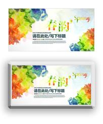 春韵spring春季展板