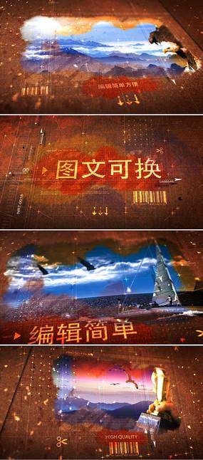 大气水墨晕染历史事件图文展示模板