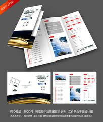 高档金色公司宣传三折页设计模板