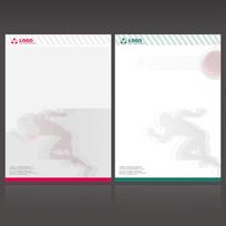 健身体育运动信纸