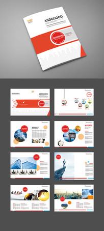 简约红色风格通用企业简介画册PSD模板