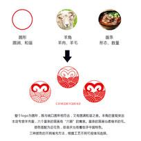 可爱羊肉米粉logo