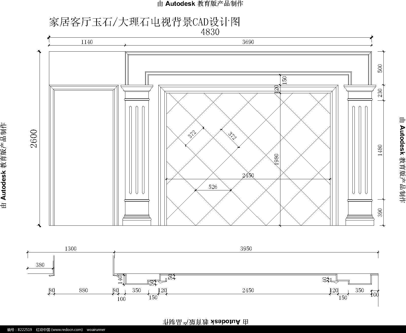客厅简单电视背景加简单过道室内精装CAD立面图图片