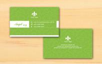 绿色简约名片设计 PSD