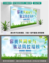 绿色世界结核病防治日医疗卫生公益宣传