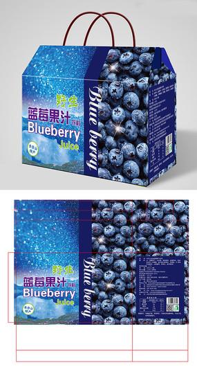 时尚靓丽蓝色蓝莓果汁包装礼盒设计 AI
