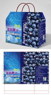时尚靓丽蓝色蓝莓果汁包装礼盒设计