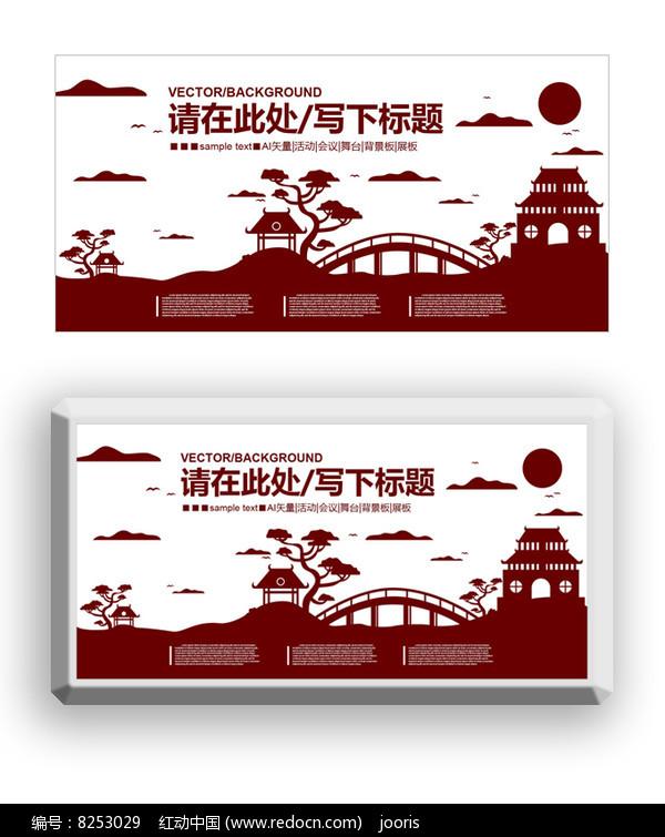 小桥阁楼风景展板图片