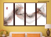 新中式水墨抽象画装饰画