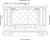 玉石电视背景大理石电视背景欧式家装CAD设计图