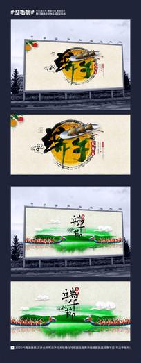 中国传统节日端午节创意海报