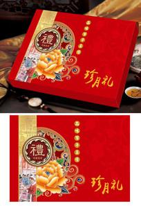 中秋礼品月饼包装模板设计