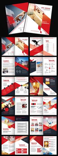 2017年最新时尚大气企业画册
