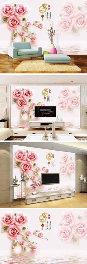 家和富贵玉雕玫瑰电视背景墙