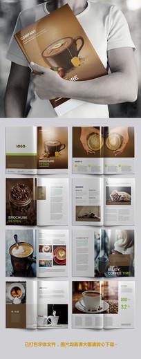 咖啡宣传画册设计模板