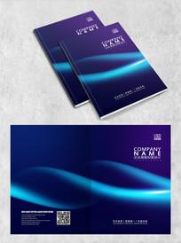 蓝色科技光线封面
