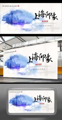 蓝色水彩水墨上海旅游景点海报