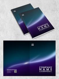 蓝紫科技光线封面