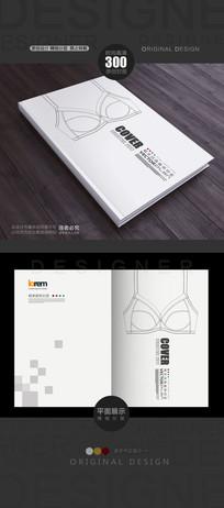 内衣产品创意封面