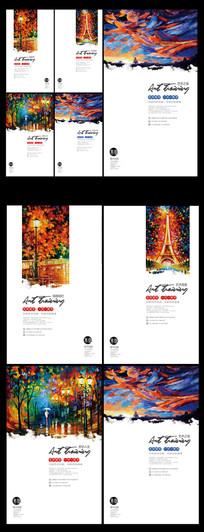全套绘画美术招生培训画室宣传海报设计
