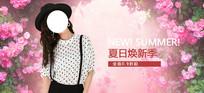 淘宝女装雪纺衬衫海报