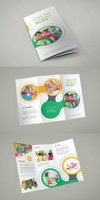 幼儿教育折页设计