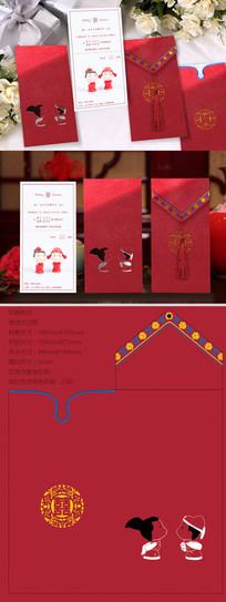 中国汉唐风传统婚庆请柬 PSD