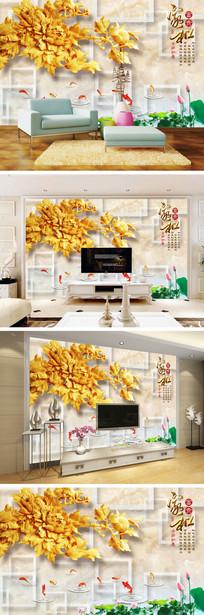 3D立体木雕牡丹九鱼电视背景墙