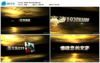 AECS6三维空间展示视频模板