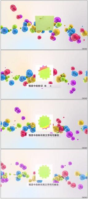 彩色三维立体球体动画标识演绎
