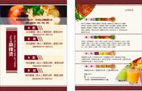 餐饮宣传单设计