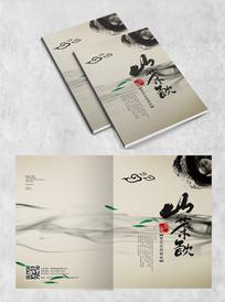 茶文化中国风封面