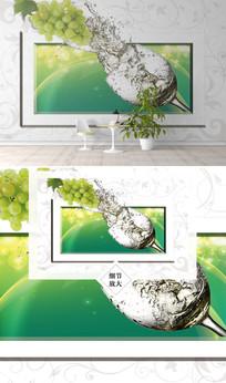 创意时尚电视背景墙葡萄