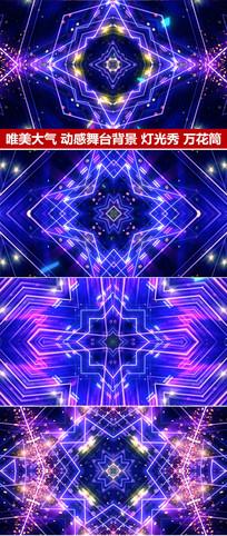 动感光线灯光秀节奏变化舞蹈背景